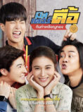 Mister-Due poster
