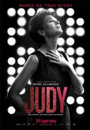 จูดี้